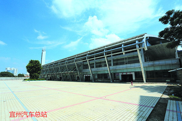 宜州汽车必威西盟体育网页登陆首页新客运大楼-W600.jpg